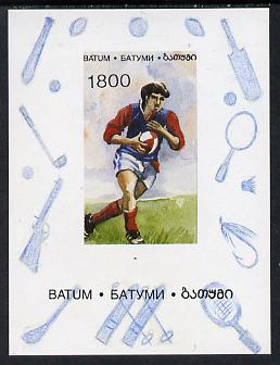 Batum 1996 Sports - Rugby 1800 value individual imperf sheetlet unmounted mint