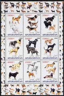 Afghanistan 2000 Dogs #1 perf sheetlet containing set of 9 values unmounted mint