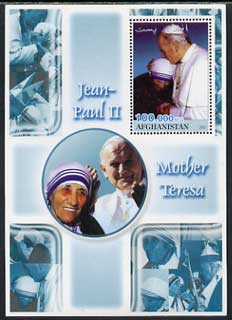 Afghanistan 2001 The Pope & Mother Teresa #1 perf souvenir sheet unmounted mint