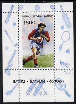 Batum 1996 Sports - Rugby 1800 value individual perf sheetlet unmounted mint