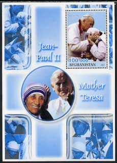 Afghanistan 2001 The Pope & Mother Teresa #2 perf souvenir sheet unmounted mint