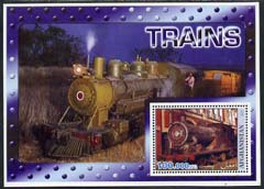 Afghanistan 2001 Trains #1 perf souvenir sheet unmounted mint
