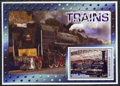 Afghanistan 2001 Trains #2 perf souvenir sheet unmounted mint