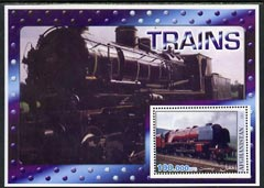 Afghanistan 2001 Trains #3 perf souvenir sheet unmounted mint