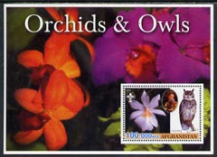 Afghanistan 2003 Orchids & Owls (with baden Powell) perf souvenir sheet unmounted mint