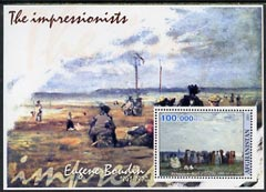 Afghanistan 2001 The Impressionists - Eugene Boudin #1 perf souvenir sheet unmounted mint