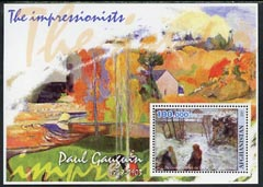 Afghanistan 2001 The Impressionists - Paul Gauguin #1 perf souvenir sheet unmounted mint