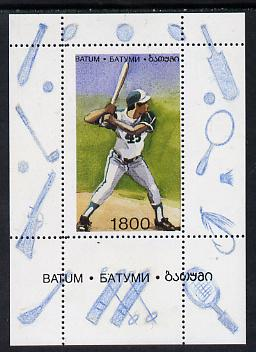 Batum 1996 Sports - Baseball 1800 value individual perf sheetlet unmounted mint