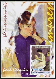 Afghanistan 2001 The Impressionists - Paul Gauguin #2 perf souvenir sheet unmounted mint