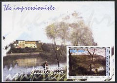 Afghanistan 2001 The Impressionists - Jean Baptiste-Camille Corot #1 perf souvenir sheet unmounted mint