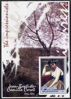 Afghanistan 2001 The Impressionists - Jean Baptiste-Camille Corot #2 perf souvenir sheet unmounted mint