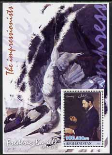 Afghanistan 2001 The Impressionists - Frederic Bazille #1 perf souvenir sheet unmounted mint