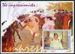 Afghanistan 2001 The Impressionists - Toulouse-Lautrec #2 perf souvenir sheet unmounted mint