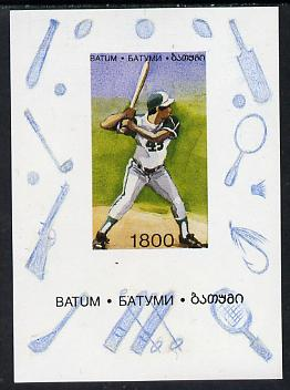Batum 1996 Sports - Baseball 1800 value individual imperf sheetlet unmounted mint