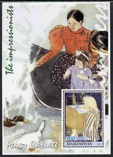 Afghanistan 2001 The Impressionists - Mary Cassatt #2 perf souvenir sheet unmounted mint