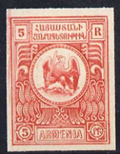 Armenia 1920 Eagle 5r red unissued imperf single on ungummed paper