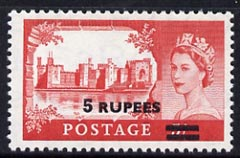 British Postal Agencies in Eastern Arabia 1955 Great Britain Caernarvon Castles 5r on 5s type II unmounted mint, SG 57b