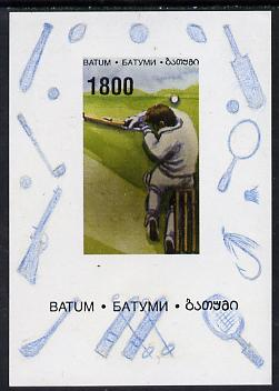 Batum 1996 Sports - Cricket 1800 value individual imperf sheetlet unmounted mint