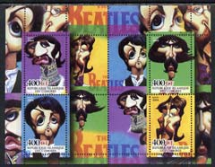 Comoro Islands 2004 The Beatles (Animations) perf sheetlet containing 4 values plus 4 labels unmounted mint