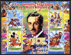 Comoro Islands 2004 The Fairy tale World of Walt Disney #2 perf sheetlet containing 4 values unmounted mint