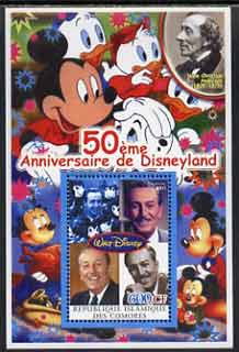 Comoro Islands 2004 50th Anniversary of Disneyland featuring Hans Christian Andersen #3 perf souvenir sheet unmounted mint