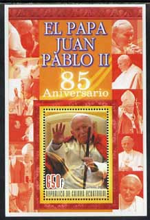 Equatorial Guinea 2005 85th Anniversary of Pope John Paul II #3 perf souvenir sheet unmounted mint