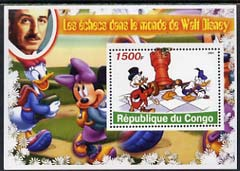 Congo 2005 Chess in the World of Walt Disney #2 perf souvenir sheet unmounted mint