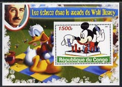 Congo 2005 Chess in the World of Walt Disney #4 perf souvenir sheet unmounted mint