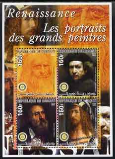 Djibouti 2005 Portraits of the Great Masters perf sheetlet containing 4 values each with Rotary Logo, unmounted mint
