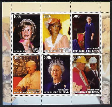 Benin 2004 Diana, The Pope & The Queen perf sheetlet containing 6 values unmounted mint