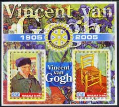 Mali 2005 Centenary of Rotary International (Vincent Van Gogh) perf sheetlet containing 2 values unmounted mint