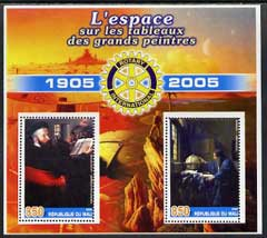 Mali 2005 Centenary of Rotary International (Art & Space) perf sheetlet containing 2 values unmounted mint