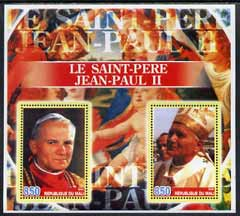 Mali 2005 Le saint-Pere Jean Paul II #2 perf sheetlet containing 2 values unmounted mint