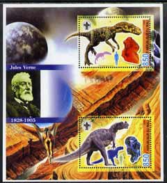 Mali 2005 Dinosaurs & Minerals #1 perf sheetlet containing 2 values each with Scout Logo & Jules Verne in background, unmounted mint