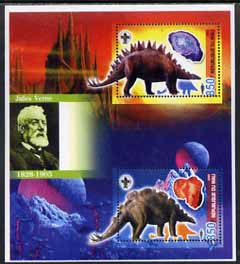 Mali 2005 Dinosaurs & Minerals #3 perf sheetlet containing 2 values each with Scout Logo & Jules Verne in background, unmounted mint