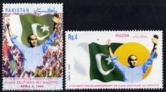 Pakistan 1996 17th Death Anniversary of Bhutto perf set of 2 unmounted mint, SG 999-1000