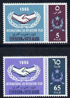 South Arabian Federation 1965 International Co-operation Year set of 2 unmounted mint SG 17-18