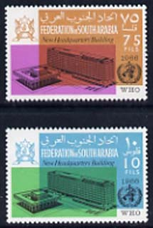 South Arabian Federation 1966 World Health Organisation set of 2 unmounted mint SG 25-26
