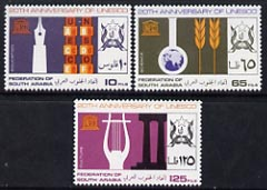 South Arabian Federation 1966 UNESCO set of 3 unmounted mint SG 27-29