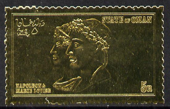 Oman 19?? Napoleon & Marie Louis 5R value embossed in gold (perf) unmounted mint