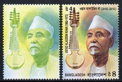 Bangladesh 1996 Ustad Khan (Musician) unmounted mint proof in blue & yellow only, plus issued normal
