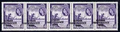 Guyana 1966 Native Fishing 4c with Independence opt (Local opt on Script CA wmk) horiz strip of 5 with opt misplaced, unmounted mint SG 423