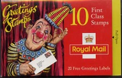 Booklet - Great Britain 1995 Greeting Stamps (Greetings in Art) \A32.50 booklet complete and pristine SG KX7, stamps on arts, stamps on shakespeare, stamps on jazz, stamps on circus, stamps on clowns