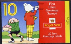 Booklet - Great Britain 1993 Greeting Stamps (Gift Giving) \A32.40 booklet complete and pristine SG KX5