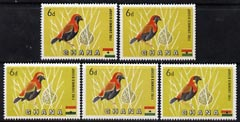 Ghana 1959-61 Red Crowned Bishop Bird 6d - four singles each with different minor colour shifts affecting the bird and the flag, with matched normal all unmounted mint SG 220