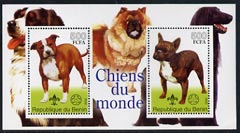 Benin 2002 World of Dogs perf m/sheet containing 2 values each with Scout Logo, unmounted mint