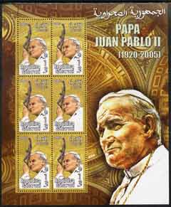Sahara Republic 2005 Pope John Paul II #01 perf sheetlet containing 6 values unmounted mint, stamps on pope, stamps on religion, stamps on personalities
