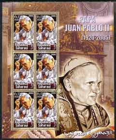 Sahara Republic 2005 Pope John Paul II #02 perf sheetlet containing 6 values unmounted mint