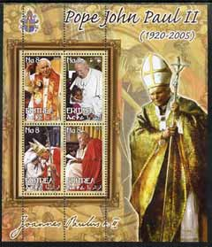 Eritrea 2005 Pope Paul II #02 perf sheetlet containing set of 4 values unmounted mint
