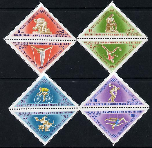 Aden - Quaiti 1968 Mexico Olympics triangular perf set of 8 unmounted mint (Mi 206-13A) , stamps on sport, stamps on olympics, stamps on triangulars, stamps on gymnastics, stamps on  gym , stamps on bicycles, stamps on wrestling, stamps on horses, stamps on discus, stamps on hurdles, stamps on football